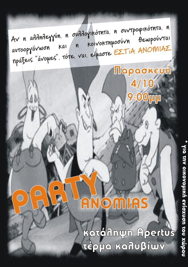 party anomias