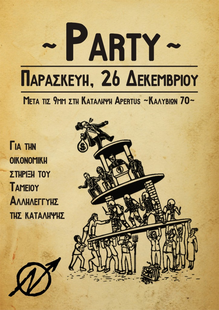 party_apertus