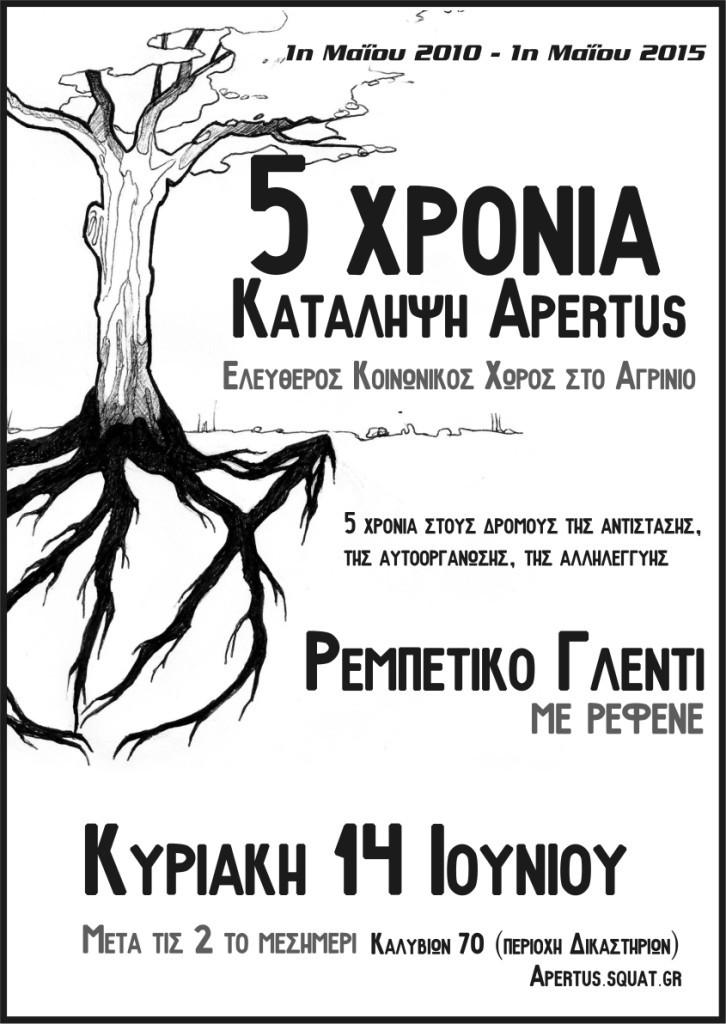 5xronia