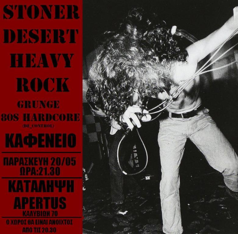 stoner5