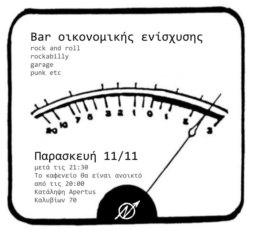rnr-bar